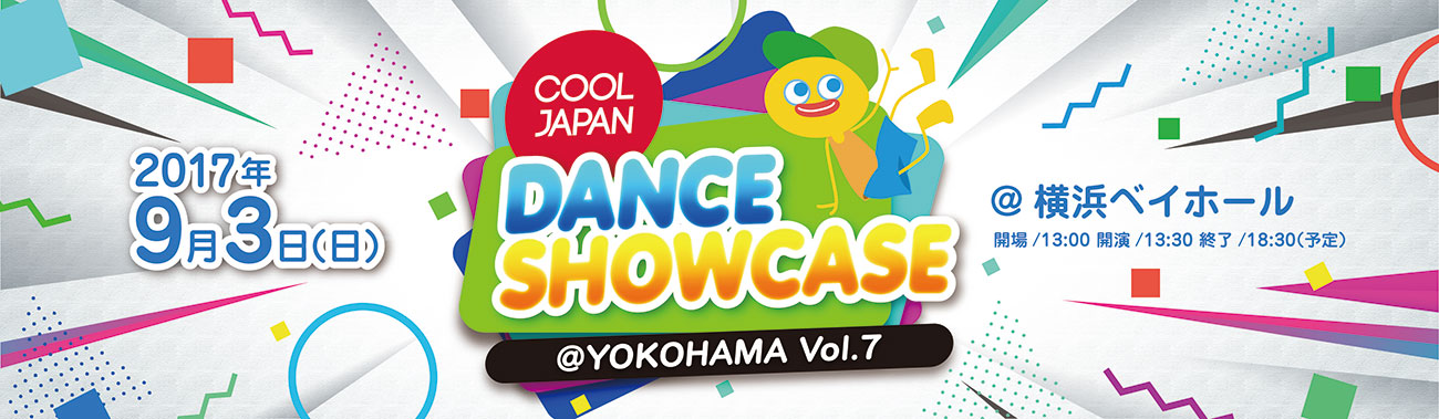 COOL JAPAN DANCE SHOWCASE vol.7 @YOKOHAMA
