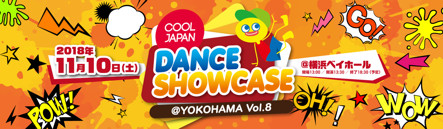 COOL JAPAN DANCE SHOWCASE vol.8 @YOKOHAMA