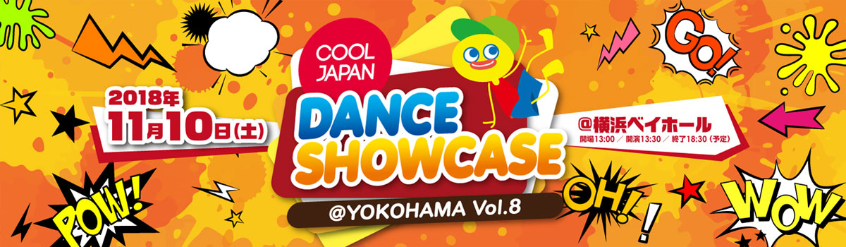 COOL JAPAN DANCE SHOWCASE @Yokohama vol.8
